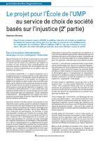 Le projet pour l'École de l'UMP au service de choix de société basés sur l'injustice (2e partie)
