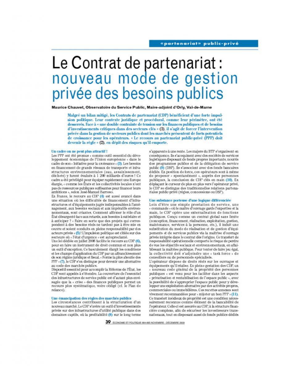 Le Contrat de partenariat : nouveau mode de gestion privée des besoins publics