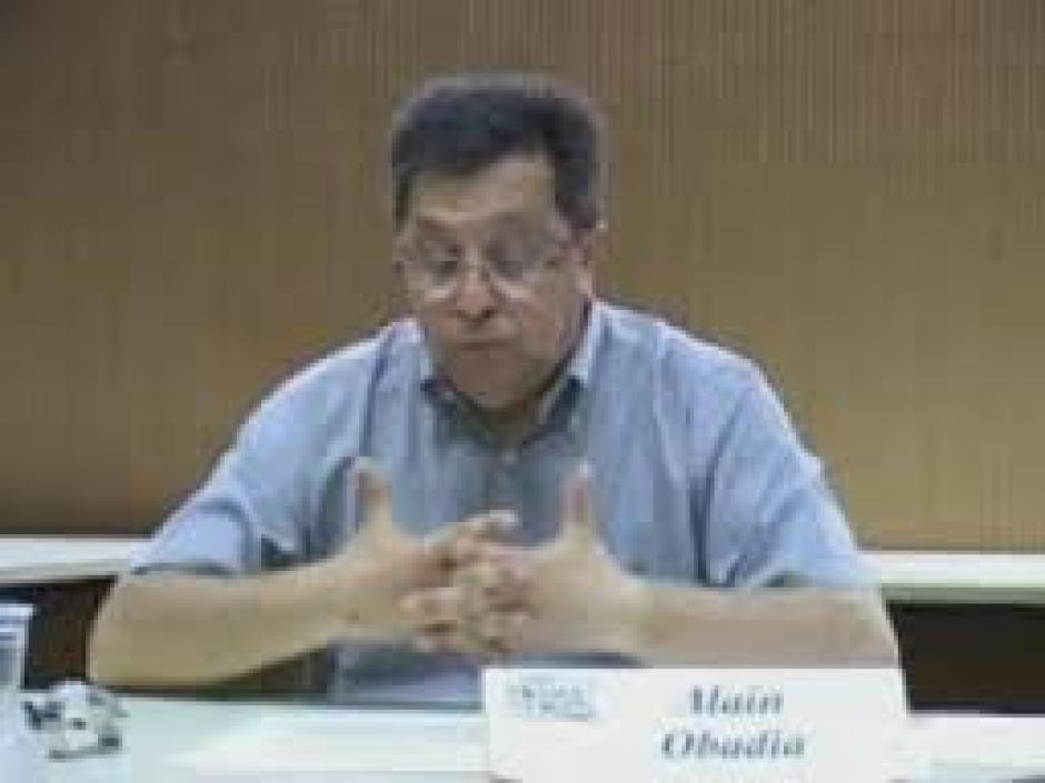 Rapport introductif d'Alain Obadia à la conférence sur l'industrie du PCF